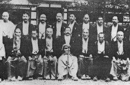 Jiu Jitsu origens