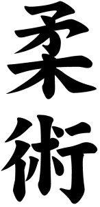 j_jiu-jitsu