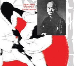 judo_slider