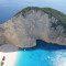 Ilhas gregas: Uma viagem até Zakynthos