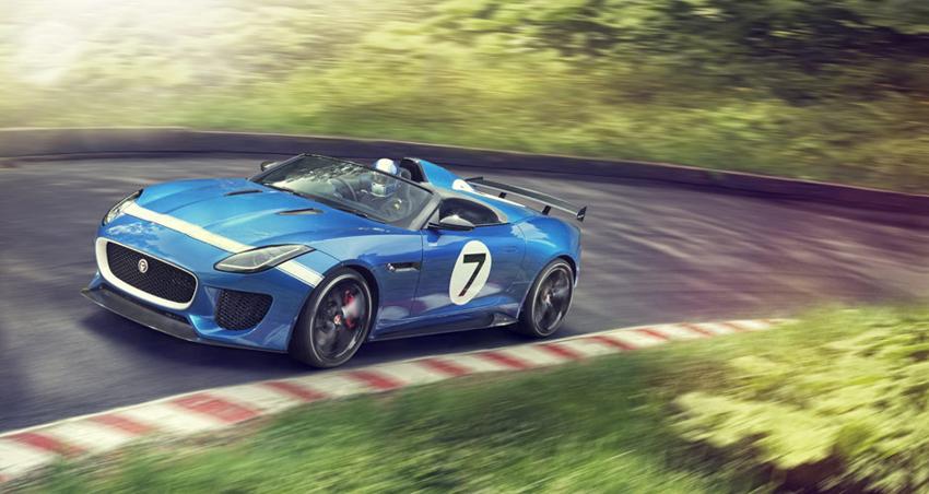 Jaguar Project 7 foi lançado em 2013, agora será fabricado