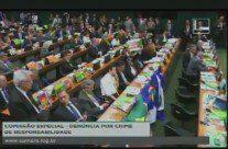 Nesta segunda-feira Câmara decide sobre impeachment, acompanhe ao vivo