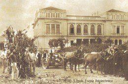 Ramos de Azevedo constrói o prédio da Escola Polytechnica