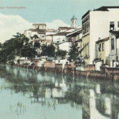 Memória de SP: As casas da Várzea do Carmo e o Rio Tamanduateí