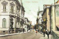 As ruas do Velho Triângulo: Rua Direita