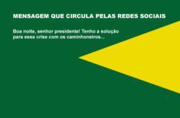 O povo brasileiro só quer mudar o Brasil